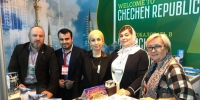 Чеченская Республика успешно дебютировала на выставке Inwetex-CIS Travel Market 2017 в Санкт-Петербурге - ИА Грозный-информ