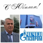 Click to preview image - ГГНТУ